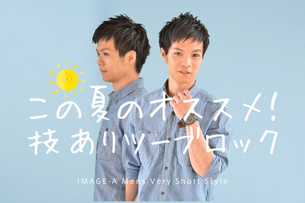 isshu201505