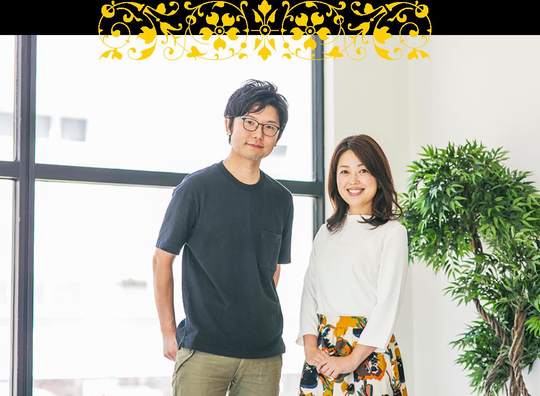 フリーMC二瓶永莉さん×スタイリスト(ヘアケアマイスター)前田カズキ