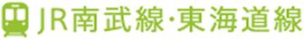 JR線アイコン