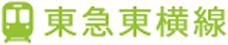 東急線アイコン