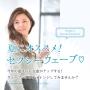 IG BEAUTY BOOK5月特集アップのお知らせ