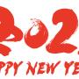 年末年始営業日のお知らせ 2020→2021