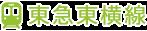linename_toyoko