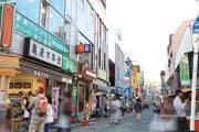 imagea_salon_tsunashima_land