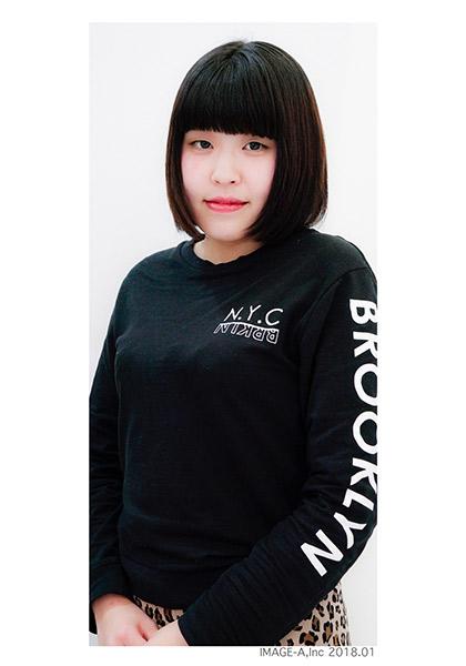 Asuka Tsuji
